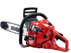 Shindaiwa Chainsaw 501SX/45RV