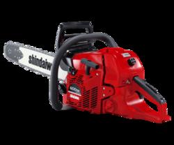 Shindaiwa Chainsaw 601SX/50RS